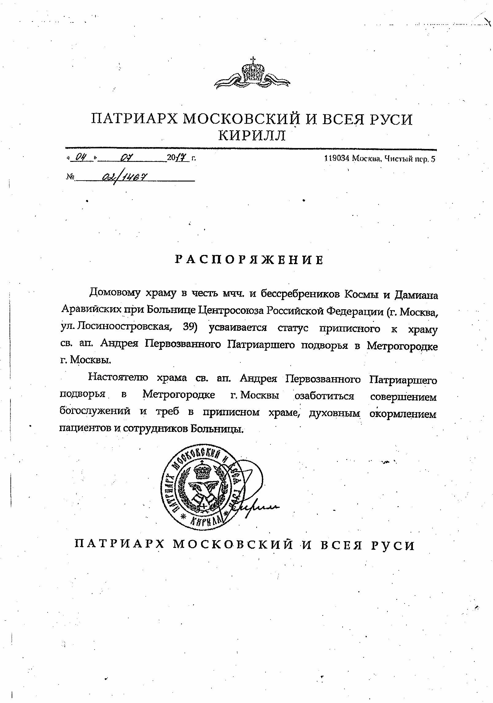 Медицинские книжки в Москве Лосиноостровский официально юзао
